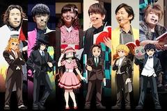 フジテレビ 鬼滅の刃 アニメ