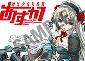 アニメイト各店 ミニ色紙