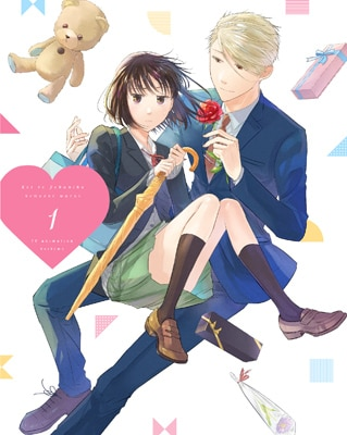 「恋と呼ぶには気持ち悪い」Blu-ray Vol.1