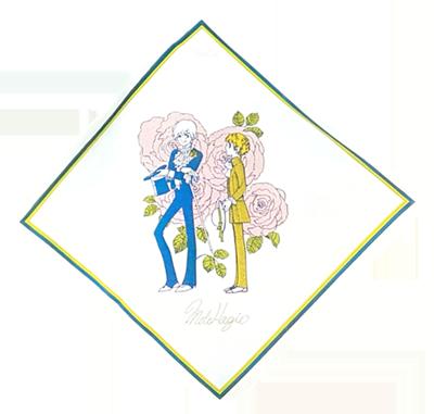 1977年9月号の応募者全員プレゼントだった「もと・ふぁんたじっく・ちーふ」。