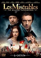 2012年に公開された映画版「レ・ミゼラブル」。Blu-rayやDVDも発売中だ。Film (c) 2013 Universal Pictures Productions GmbH and Moonlighting DR3 Production (Pty) Ltd. All Rights Reserved.Artwork (c) 2013 Universal Studios. All Rights Reserved.発売元/販売元:ジェネオン・ユニバーサル・エンターテイメント