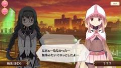 2つの町の魔法少女が、神浜市で交差する。