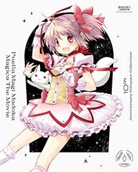 「劇場版 魔法少女まどか☆マギカ 10th Anniversary Compact Collection」ジャケット