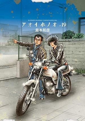 「メガロボクス」Blu-ray BOX 1