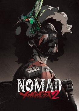 「NOMAD メガロボクス2」キービジュアル