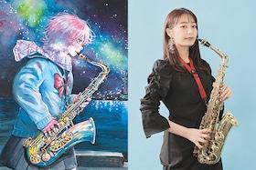 """吹奏楽に打ち込んだ宇垣美里が著者・山田はまちと語る、一生懸命でまっすぐだった""""あの頃""""を思い出す青春マンガ「みかづきマーチ」"""