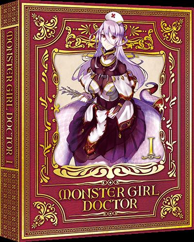 アニメ「モンスター娘のお医者さん」第1巻 Blu-ray
