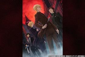 TVアニメ「憂国のモリアーティ」特集