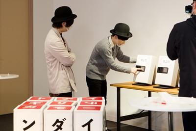 左から斉藤壮馬、小林千晃。