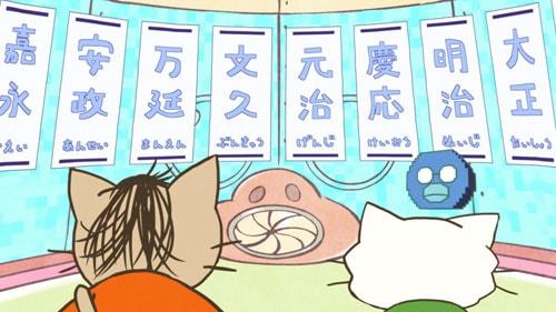「映画 ねこねこ日本史 ~龍馬のはちゃめちゃタイムトラベルぜよ!~」より。