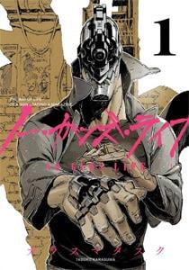 NO GUNS LIFE Volume 1©︎Tasuku Karasuma/SHUEISHA