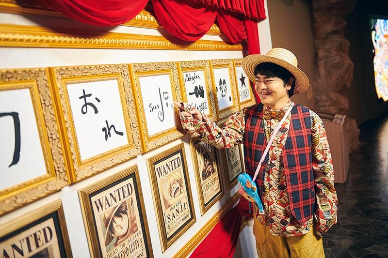 いりぐちフロアには麦わらの一味のサイン色紙も展示されている。