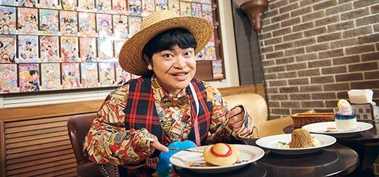 「Cafe Mugiwara」で「ONE PIECE」をイメージしたオリジナルメニューに舌鼓。