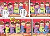 アニメコミックス「カラ松事変」より。6つ子たちはチビ太が居眠りしているスキに「つけといて!」とおでん屋をあとにする。