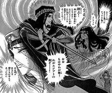 「王家の紋章」18巻より。罰を与えるためエジプトへ呼び寄せたキャロルに、皮肉にも最愛の弟を奪われたアイシス。その後もキャロルの命を狙うが、行動原理が「すべてはメンフィスのため」と一貫しているせいか、憎めない部分も。
