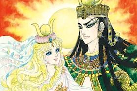今こそ読もう「王家の紋章」!超大作の魅力をエジプト出身脚本家・皐月彩、ミュージカルキャスト13人が語る