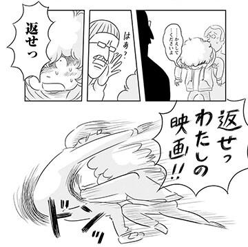 第1話でキナコは、自分の作品を台無しにしたプロデューサーを突き飛ばしてしまう。