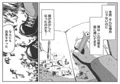 冒険マンガ家を志す田丸は、ペリリュー島でもマンガの資料のため、気を紛らわせるため、さまざまな理由から絵を描く。