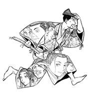 ゆうきまさみの新作「新九郎、奔る!」の予告カット。