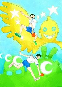 TVアニメ「ピンポン」