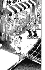 「プレイボール2」第5話の扉ページに使用されたイラスト。