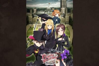 「プリンセス・プリンシパル Crown Handler 第1章」特集