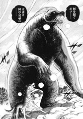 「銀牙~THE LAST WARS~」より。「銀牙ー流れ星 銀ー」でかつて銀たちに倒された赤カブトの血を引く巨熊・モンスーン。インタビュー本文で語られている、息を吐く描写に注目だ。