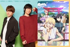 TVアニメ「怪病医ラムネ」特集 内田雄馬×永塚拓馬対談