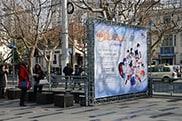 上戯劇院前に設置された看板。
