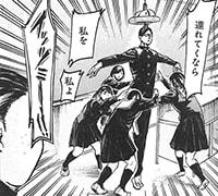 アニメでは劇団四季調になるという「イッツミー!!」。
