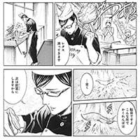 坂本のみならず、ナメクジの名演技にも注目だ。