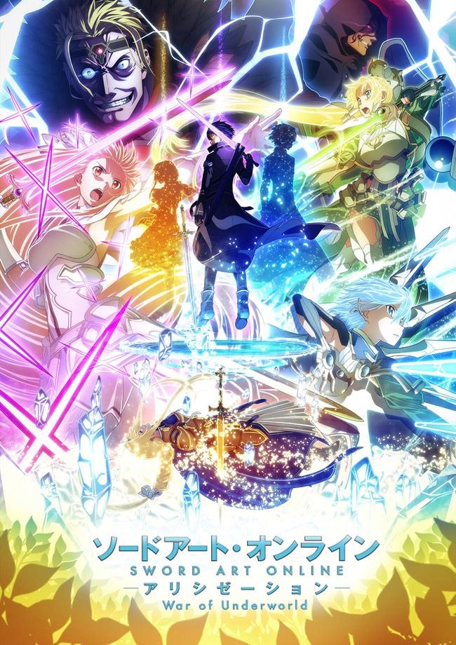 TVアニメ「ソードアート・オンライン アリシゼーション War of Underworld」最終章