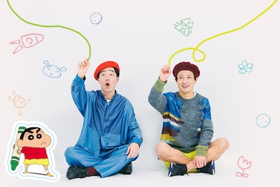 「映画クレヨンしんちゃん 激突!ラクガキングダムとほぼ四人の勇者」特集 ジャルジャルインタビュー
