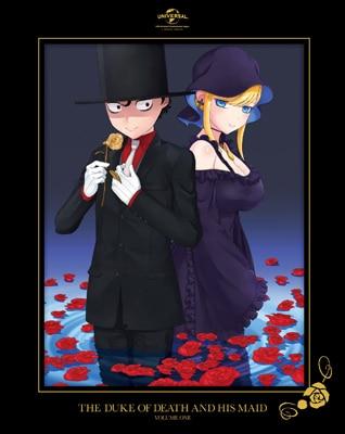 「死神坊ちゃんと黒メイド」Blu-ray 第1巻初回限定版