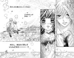 2013年に連載された「恋するみつば」は、引っ込み思案なヒロインの山川みつばと、クラスの人気者・桜井幸輝の関係を描くピュアラブストーリー。