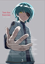 Blu-ray / DVD「双星の陰陽師(3)」