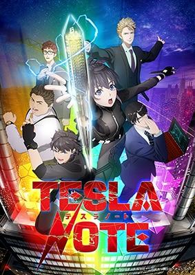 TVアニメ「テスラノート」キービジュアル