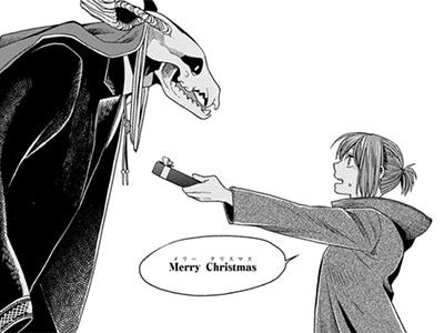 「魔法使いの嫁」第27話(6巻収録)より。第26〜27話では、アリスとチセがレンフレッドとエリアスに渡すクリスマスプレゼントを探しに出かける様子が描かれる。