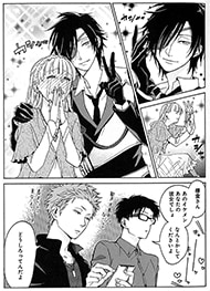成海の同僚・花子がコスプレを披露する一方で、彼氏の樺倉は興味のない様子。