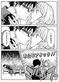 「ひどいやつだと思うなら殴れ」と言う成海に、宏嵩がキスするシーン。