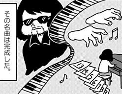 着メロ作曲機能にハマる山本さんと岡崎さん。(「岡崎に捧ぐ」3巻より)