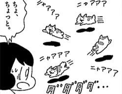 暴れる捨て猫に手を焼く山本さん。(「山本さんちのねこの話」)
