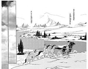 「天は赤い河のほとり」14巻より。現代の女子中学生だったユーリは日本に帰ることよりカイルを助けることを選び、古代ヒッタイトで生きることを決意する。