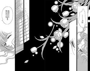 「夢の雫、黄金の鳥籠」1巻より。ヒュッレムがスレイマンと初めて結ばれたシーンでも、花が描かれた。