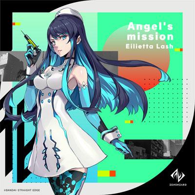 アイリエッタ・ラッシュ(CV:早見沙織)「Angel's mission(Short Size)」