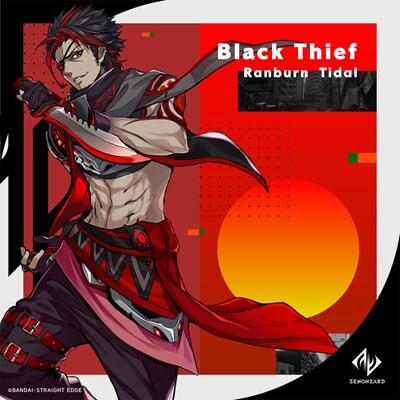 ランバーン・タイダル(キャラクターBGM)「Black Thief」