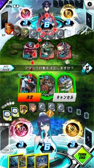 「ゼノンザード」ゲーム画面
