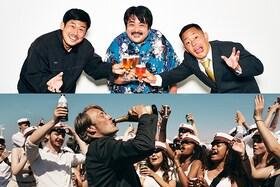 「アナザーラウンド」岡野陽一×空気階段・鈴木もぐら×ザ・マミィ酒井が語る酒とおじさん論