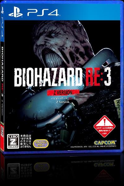 「バイオハザード RE:3」Z Version