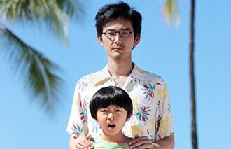 映画『ぼくのおじさん』
